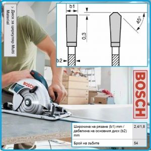 Диск, за циркуляр, Multi Material, 190x2.4mm x 54 зъба, Bosch, Professional