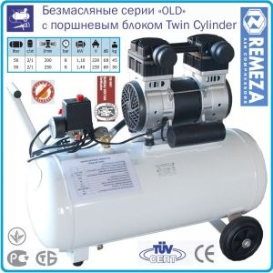 Компресор безмаслен, безшумен, 50L, 200-250l/min, 8Bar, AirCast, 50.OLD15/20